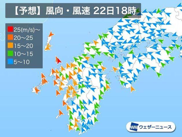 風の予想 今日22日(日)夕方