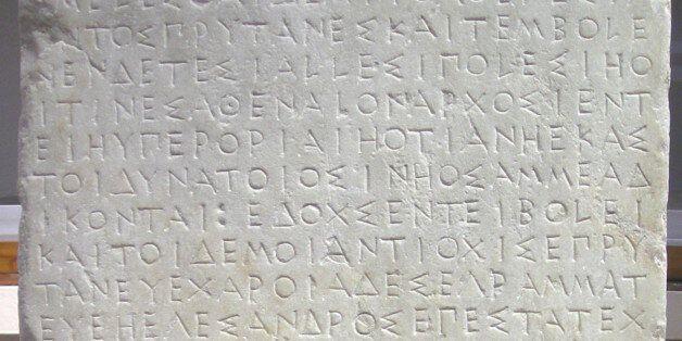 Η «αυτοδιόρθωση» της αθηναϊκής Δημοκρατίας και η γραφή