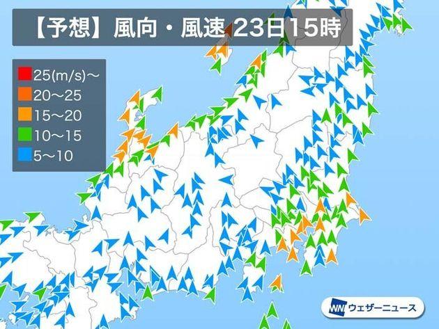 風の予想 明日23日(月)午後