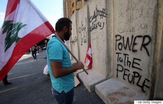 Γιατί οι εξελίξεις στον Λίβανο μας