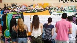 Πανελλαδικές 2015: Οι παράγοντες που οδήγησαν στην πτώση των