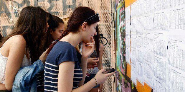 Μεγάλη η πτώση στις βάσεις των περισσότερων Σχολών - Αναλυτικά οι συγκριτικές βαθμολογίες με το