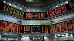 Οι 21 μεγάλες οικονομίες που χτυπήθηκαν σκληρότερα από τη «Μαύρη Δευτέρα» των