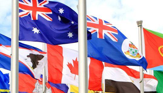 Οι 17 πιο ξεχωριστές εθνικές σημαίες, η σύντομη ιστορία τους και οι άγνωστοι