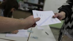 O δρόμος προς τις εκλογές: Το χρονοδιάγραμμα της πορείας προς τις κάλπες και οι σημαντικές