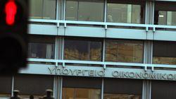 Ανέλαβε καθήκοντα ο νέος ΓΓ Δημόσιας Περιουσίας του ΥΠΟΙΚ, Νίκος