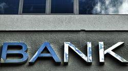 Τι λένε οι τράπεζες για τα capital controls λίγο πριν την αξιολόγησή