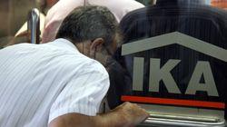 IKA: Μειώνονται κατά 6% οι κύριες συντάξεις από τον