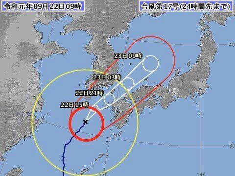 【台風17号】接近に備えて、知っておきたい10のこと 九州・中国地方に接近の進路予想