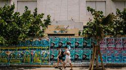 Πουέρτο Ρίκο - Ελλάδα: βίοι