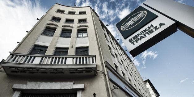Reuters: Δεν θα ζητήσει αύξηση του ELA η