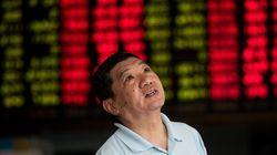 Η Κεντρική Τράπεζα της Κίνας βάζει