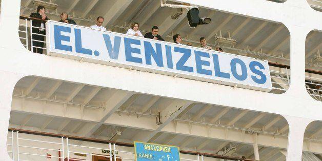 Κως: Στο πλοίο «Ελευθέριος Βενιζέλος» θα φιλοξενηθούν περίπου 2.500