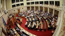 Άρση ασυλίας για τους βουλευτές Βασίλη Γιόγιακα και Ηλία