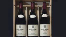 Αυτό είναι το ακριβότερο κρασί του κόσμου κόστους... 14.254 ευρώ το