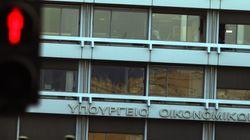 Υπουργείο Οικονομικών: Ομαλοποιούνται οι ροές πληρωμών του ΕΣΠΑ