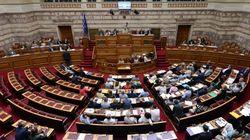 Όσα ορίζει το Σύνταγμα και ο Κανονισμός της Βουλής για την πρόταση εμπιστοσύνης στην