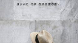 Οι επτά προϋποθέσεις για τη διαγραφή-εξπρές χρεών έως και 20.000 ευρώ προς τράπεζες και