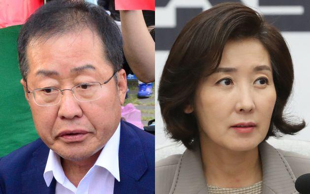 홍준표 전 자유한국당 대표와 나경원