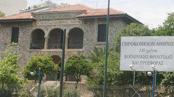 Βαριές ποινικές διώξεις για κακοδιαχείριση στο Γηροκομείο