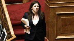 Μάρδας: Τα συμπεράσματα της Επιτροπής Αλήθειας Δημόσιου Χρέους δεν είναι και συμπεράσματα της