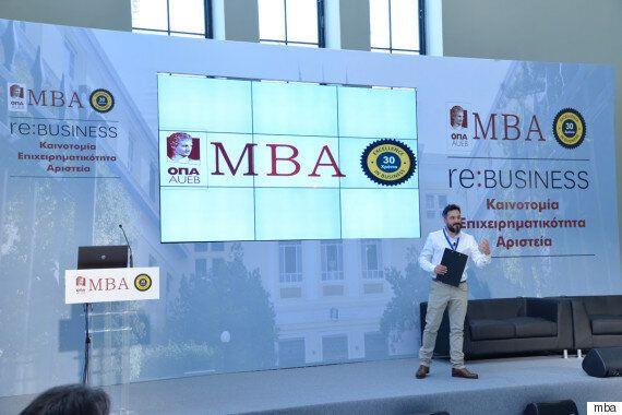 Με επιτυχία πραγματοποιήθηκε το συνέδριο Re:Business2015 από το ΜΒΑ του Οικονομικού Πανεπιστημίου