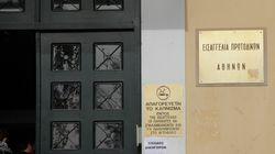Διώξεις σε γνωστό εφοπλιστή ως επικεφαλής εγκληματικής