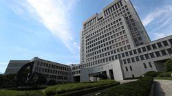 """대법원 """"사기업 복지 포인트도 통상임금"""