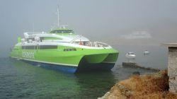 Κατέπλευσε στο λιμάνι της Τήνου το Flying Cat