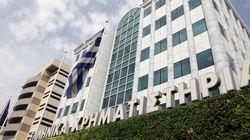 Στόχος το Χρηματιστήριο Αθηνών να ανοίξει τη Δευτέρα, λέει ο πρόεδρος της Επιτροπής