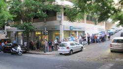 Η HuffPost Greece έξω από τις τράπεζες: Λιγότερες ουρές και