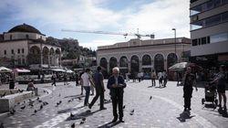 Η Ελλάδα στην δεκάδα των χωρών με την μεγαλύτερη πληθυσμιακή