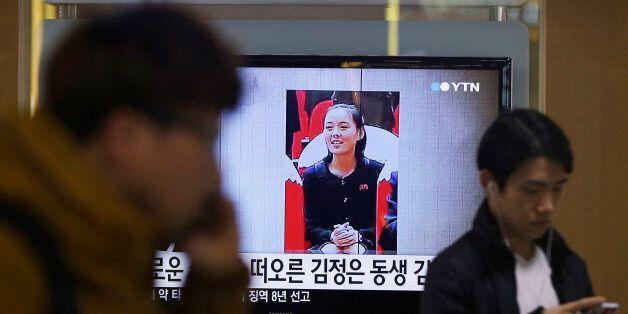 A TV news program shows Kim Yo Jong, North Korean leader Kim Jong Un's younger sister, at Seoul Railway...