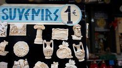 Τα 20 ελληνικά σουβενίρ διακοπών που δεν αξίζουν σε