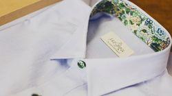 Mezoura.com: Το ελληνικό πουκάμισο που γίνεται κομμένο και ραμμένο στα μέτρα