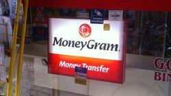 Δυνατή η μεταφορά χρημάτων στην Ελλάδα από το εξωτερικό μέσω των υπηρεσιών της