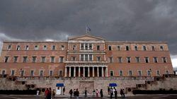 Γραφείο Προϋπολογισμού της Βουλής: Χρεοκοπία και Grexit δεν είναι αναπόφευκτο να