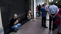 Τι προβλέπει η Υπουργική Απόφαση για την παράταση της τραπεζικής