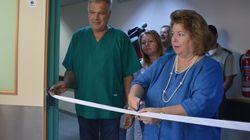 Εγκαινιάστηκε το Τμήμα Επειγόντων Περιστατικών στο Γενικό Νοσοκομείο Ρόδου «Ανδρέας