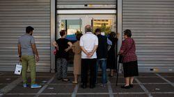 Κατσέλη: Στο 1 δισ. τα διαθέσιμα των τραπεζών. Εξασφαλισμένη ρευστότητα στα ΑΤΜ ως τη