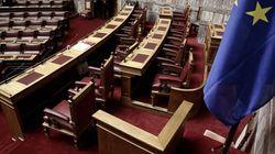 Στη Βουλή το νομοσχέδιο με τα προαπαιτούμενα - Αναλυτικά όλα τα μέτρα και οι αλλαγές σε ΦΠΑ και πρόωρες