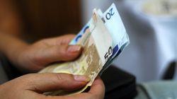 ΟΔΔΗΧ: Άντληση 1,625 δισ. ευρώ μέσω εξάμηνων εντόκων