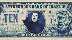 ΗΡΑ! Η Αυτόνομη Θύρα 10 εκδίδει δικό της νόμισμα. Ο Ηρακλής βγαίνει από την