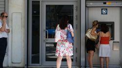 Νοβότνι: Δεν είναι σίγουρο ότι οι ελληνικές τράπεζες θα ανοίξουν τη