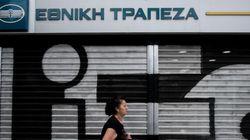 Τα επιδόματα ανεργίας του ΟΑΕΔ θα δοθούν από τα ανοιχτά υποκαταστήματα της Εθνικής