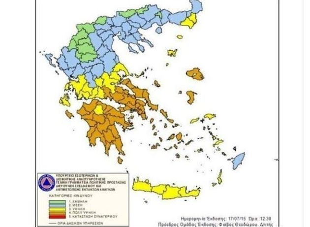 Σε εγρήγορση καλεί η ΚΕΔΕ τους Δήμους της Αττικής - Ο χάρτης των περιοχών που βρίσκονται σε «κόκκινο