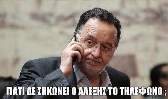 Ο Αλέξης Τσίπρας, το τηλέφωνο και ο χαμός στα social