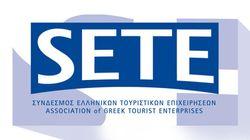Ειδική γραμμή για τους επαγγελματίες του τουρισμού από τον Σύνδεσμο Ελληνικών Τουριστικών