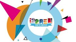 Πλησιάζει η ανακοίνωση του νικητή του διαγωνισμού καινοτομίας Start Tel
