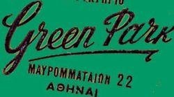 Το θρυλικό Green Park άνοιξε ξανά τις πόρτες του στο